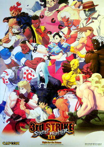 Street_Fighter_III_3rd_Strike_(flyer)