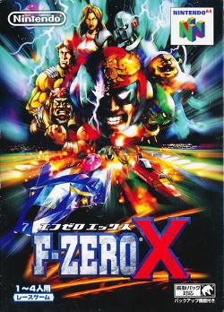 fzeroxbox.png